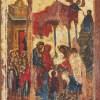 1320 Chilandar