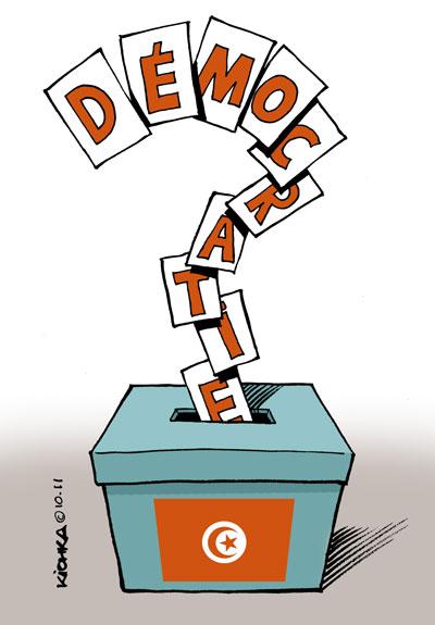 تحقيق: الانتخابات في عيون التونسيين