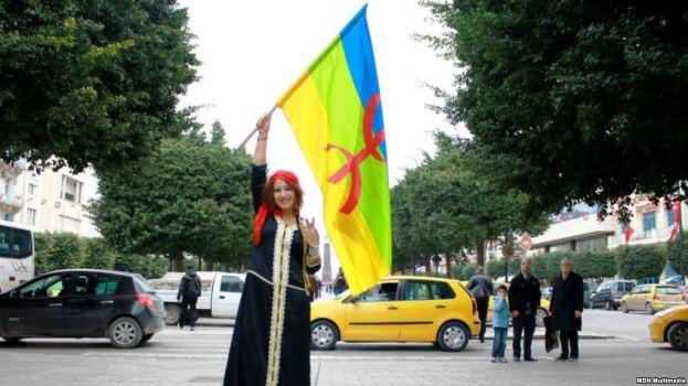 ما محل الأمازيغية من الاعراب ؟
