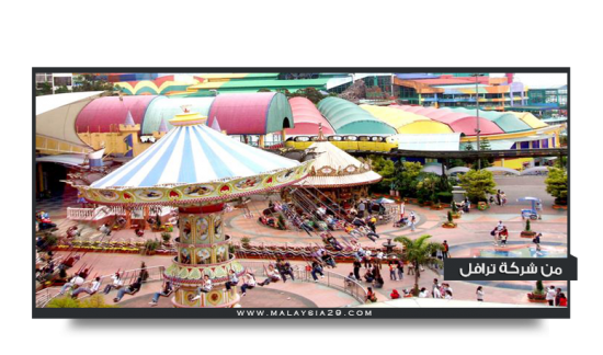 جنتنج هايلاند Genting Highlands