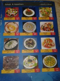 مطعم اكلات بغداد في كوالالمبور ماليزيا (16)