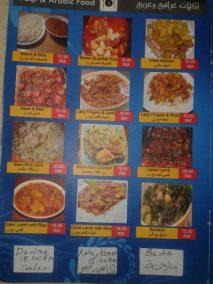 مطعم اكلات بغداد في كوالالمبور ماليزيا (17)
