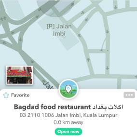مطعم اكلات بغداد في كوالالمبور ماليزيا (8)