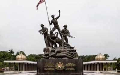 النصب التذكاري الوطني Tugu Negara