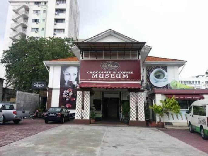مصنع القهوة في بينانج الماليزية