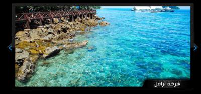 جزيرة بولاو بايار Pulau Payar Marine Park