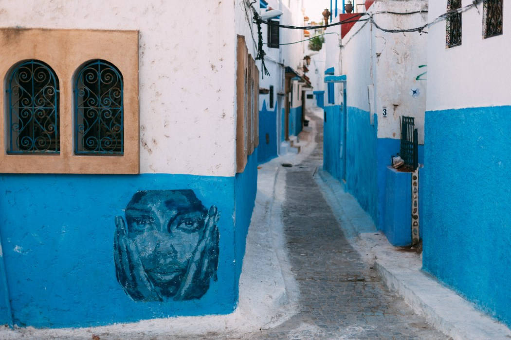 Medina © Mehdi Drissi / Onorientour