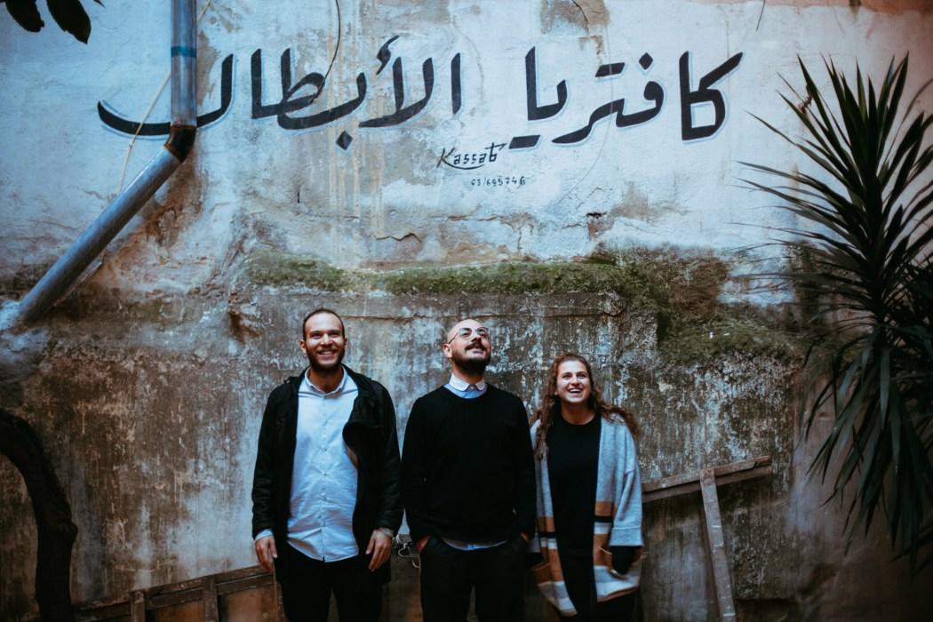 Christina, Hussein et David de Beit Waraq © Mehdi Drissi