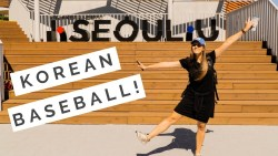 KOREAN BASEBALL SEOUL | Crazy for Americans