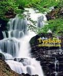 водопад_шипот_Пилипец