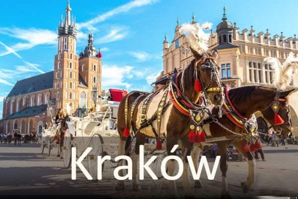 Краків - місто контрастів