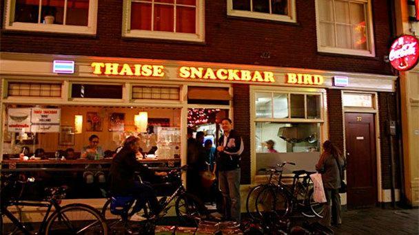 Где поесть в Амстердаме