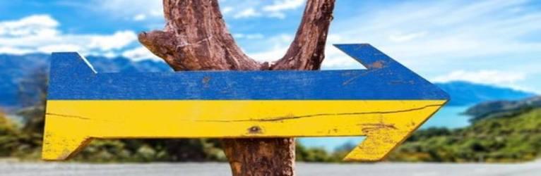 Відкритий лист до Уманської міськради через проблему з турзбором