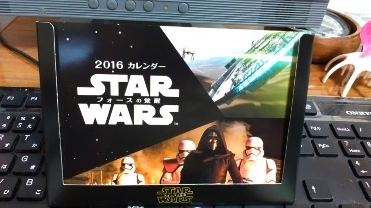 スターウォーズ 2016カレンダーの全画像!    All photos of Star Wars Calendar 2016 by 7-eleven in Japan