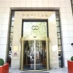 SOFITEL LISBON LUXURY HOTEL REVIEW