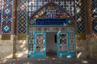2019-06-21 - Mosquée bleue-1