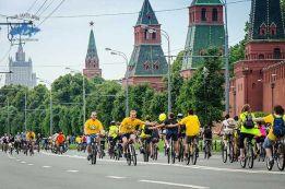bici desfile moscú