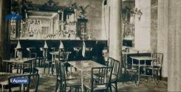 El interior antiguo