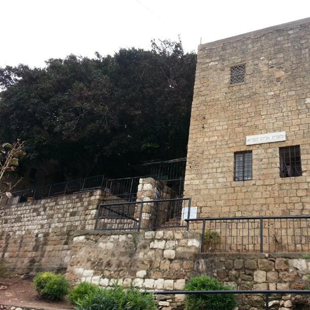 Cave of Elijah in Haifa