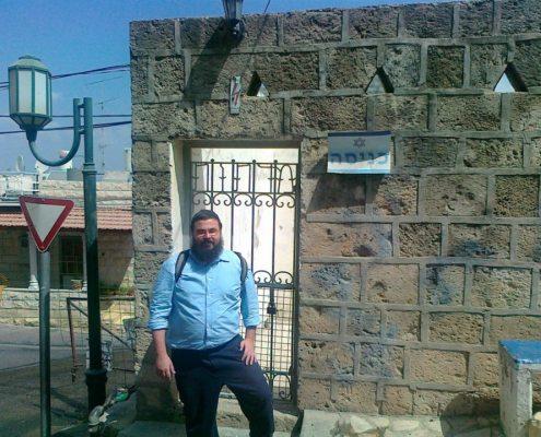 Synagogue in Shefaram