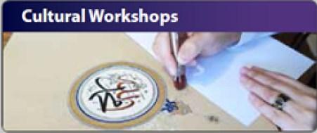 Cultural Workshops