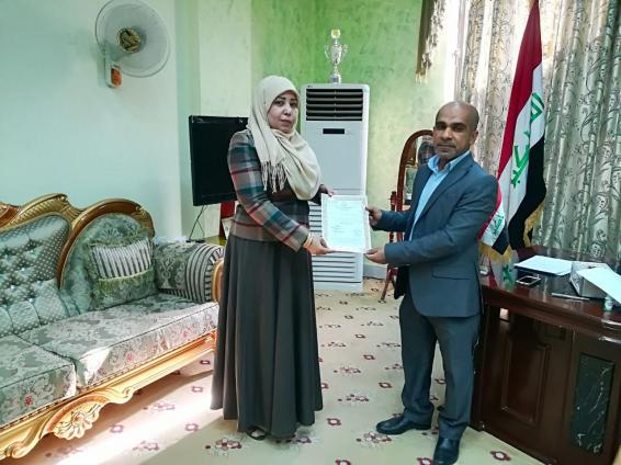 تكريم المدرس المساعد محمد عبد الحميد ضيدان