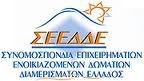 seedde_logo