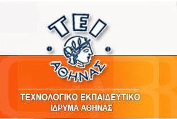tei_athinas_logo