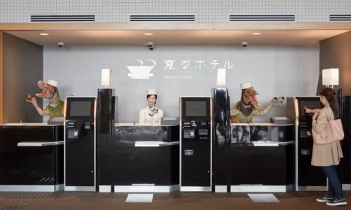 Henn na Hotel: Το παράξενο ξενοδοχείο της Ιαπωνίας