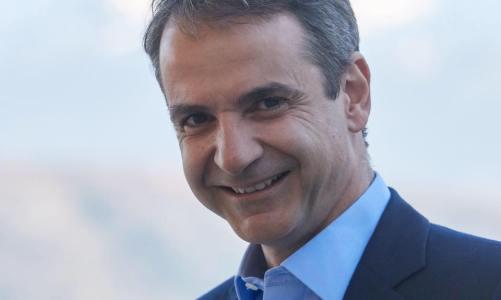 mitsotakis-kyriakos