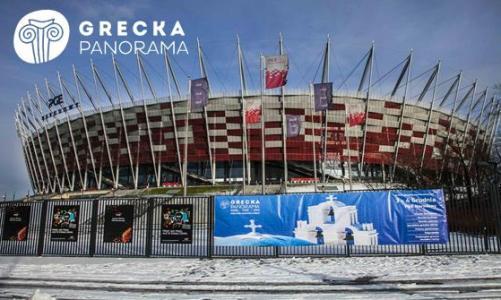 Πολωνοί τουρίστες: Διψήφια η αύξηση κρατήσεων για Ελλάδα