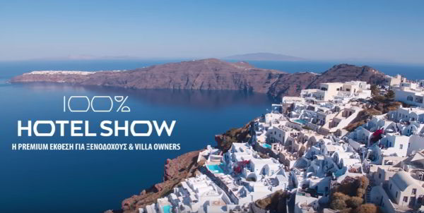 video-hotelshow-tvspot-2017-cover-web