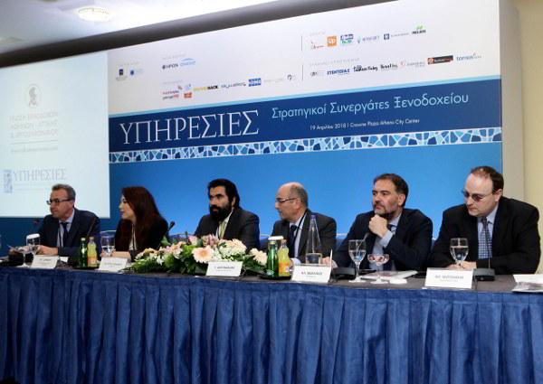 imerida-exaaa-stratigikoi-synergates-2018