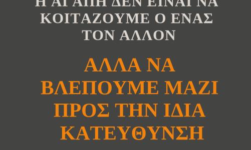 ΑΝΤΟΥΑΝ ΝΤΕ ΣΑΙΝΤ ΕΞΥΠΕΡΥ
