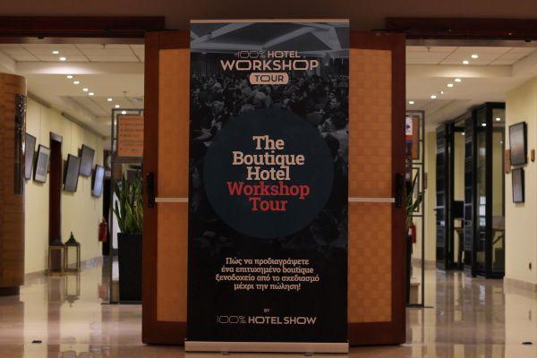 hotelshow-boutique-hotels-workshop600