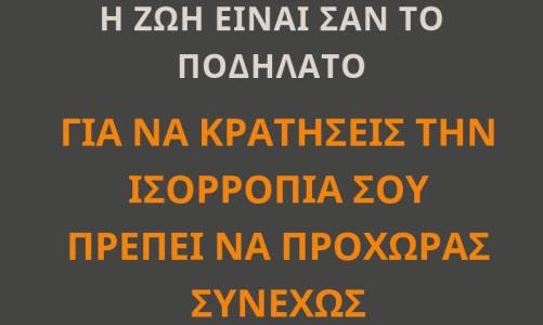 ainstain-22-09-19