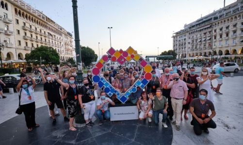 FVW workshop Greece 2020: Αισιόδοξα μηνύματα για την επανεκκίνηση του ελληνικού τουρισμού