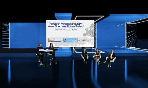 """Μείωση τζίρου και ψηφιακή """"στροφή"""" για τα συνέδρια και τις εκδηλώσεις το 2020"""