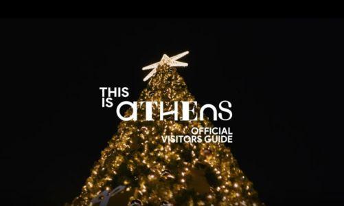 Το βίντεο της Χριστουγεννιάτικης Αθήνας «ταξιδεύει» στον κόσμο
