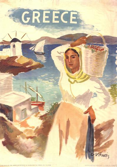 Διαφημιστική Αφίσα του ΕΟΤ τη δεκαετία 1930
