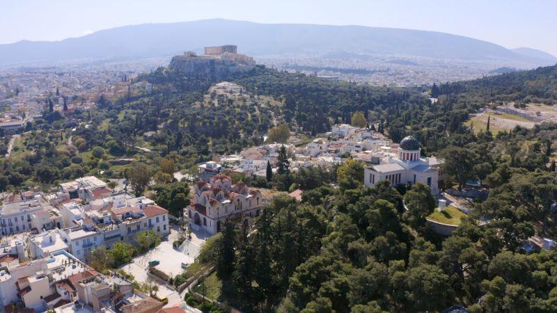 Άποψη της Αθήνας -αεροφωτογραφία