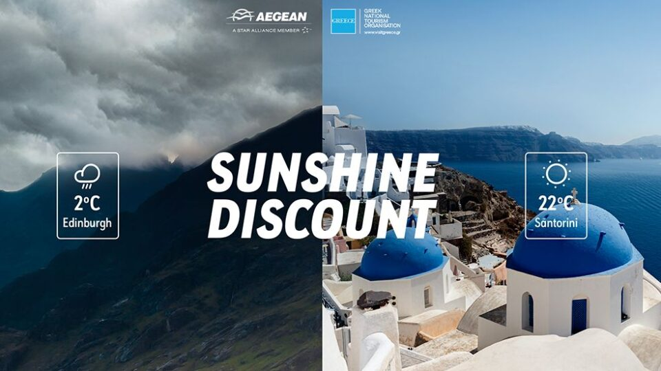 Sunshine Discount – Η νέα διαφημιστική καμπάνια ΕΟΤ και AEGEAN