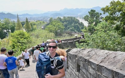 A guide to visiting the Great Wall of Linhai