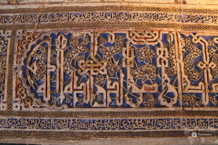 palais alcazar Séville