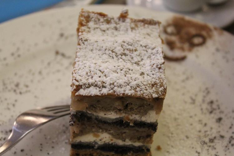 un dessert dans un restaurant à Ljubljana