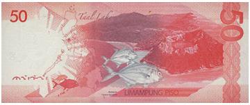 50 Philippine Peso Bill Back