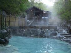 Zao-onsen
