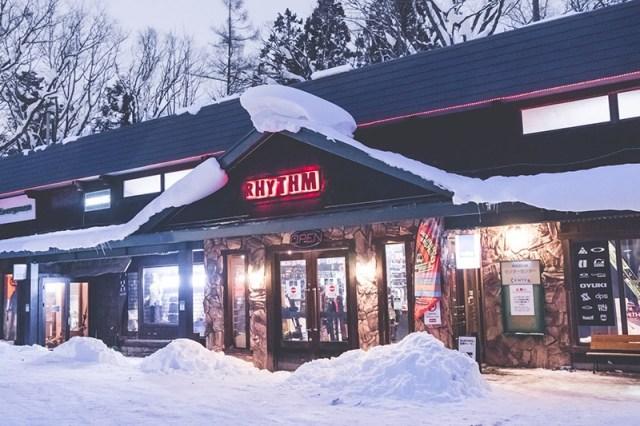 toko Rhythm Snow Sports di niseko hokkaido jepang