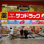 7 Toko Kosmetik Lengkap di Jepang