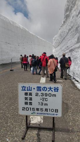 tour jepang alpen route